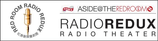 ASIDE-8-PRESENTERS-3