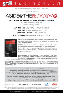 Red-Room-Aside-11-invite