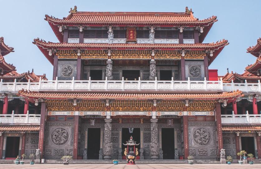 temple alex
