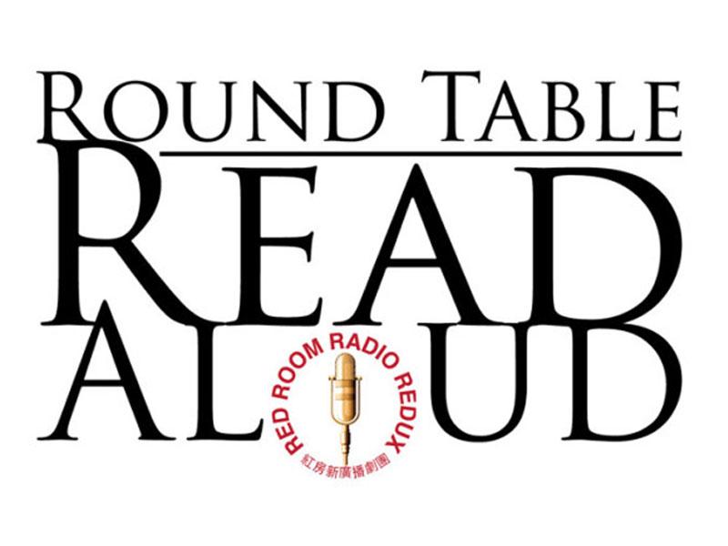Readaloud-2