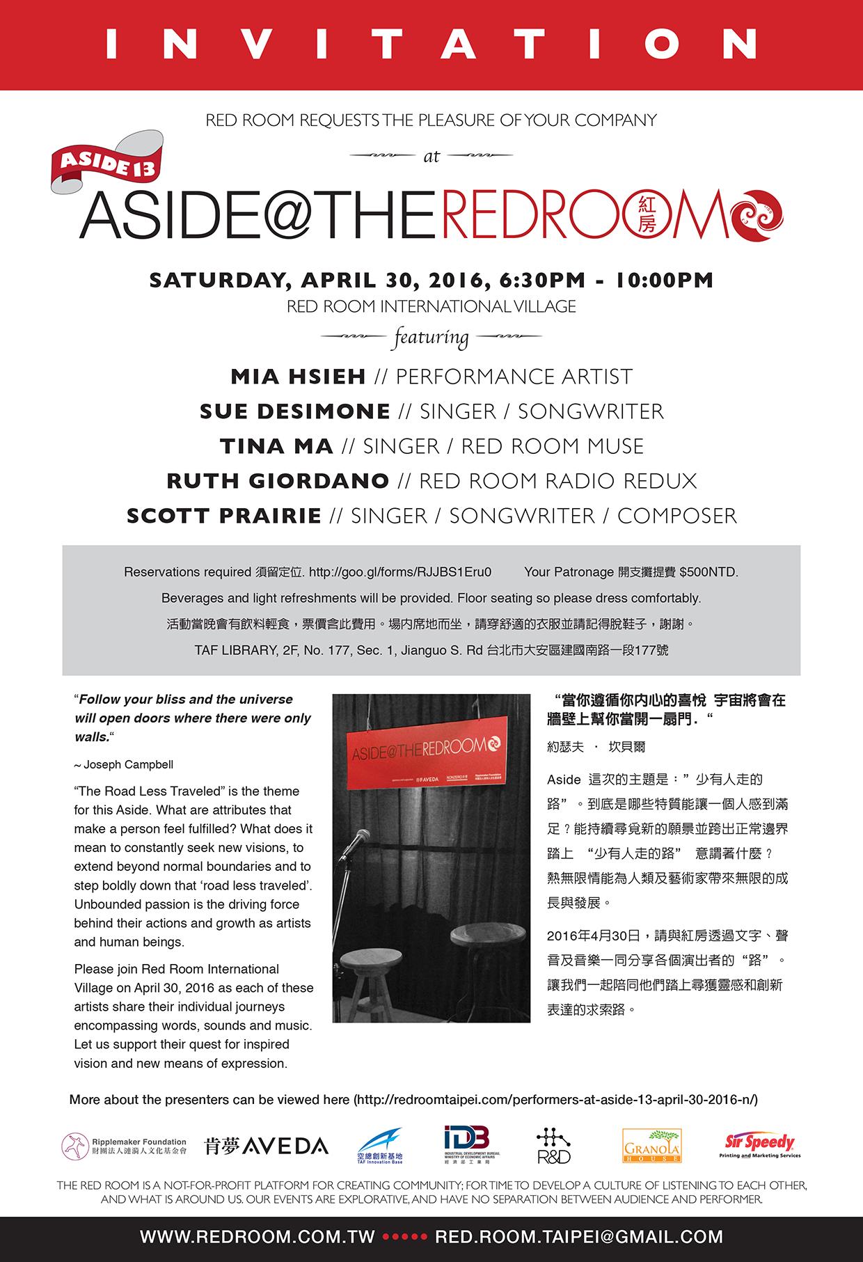 Red Room Aside 13 invite