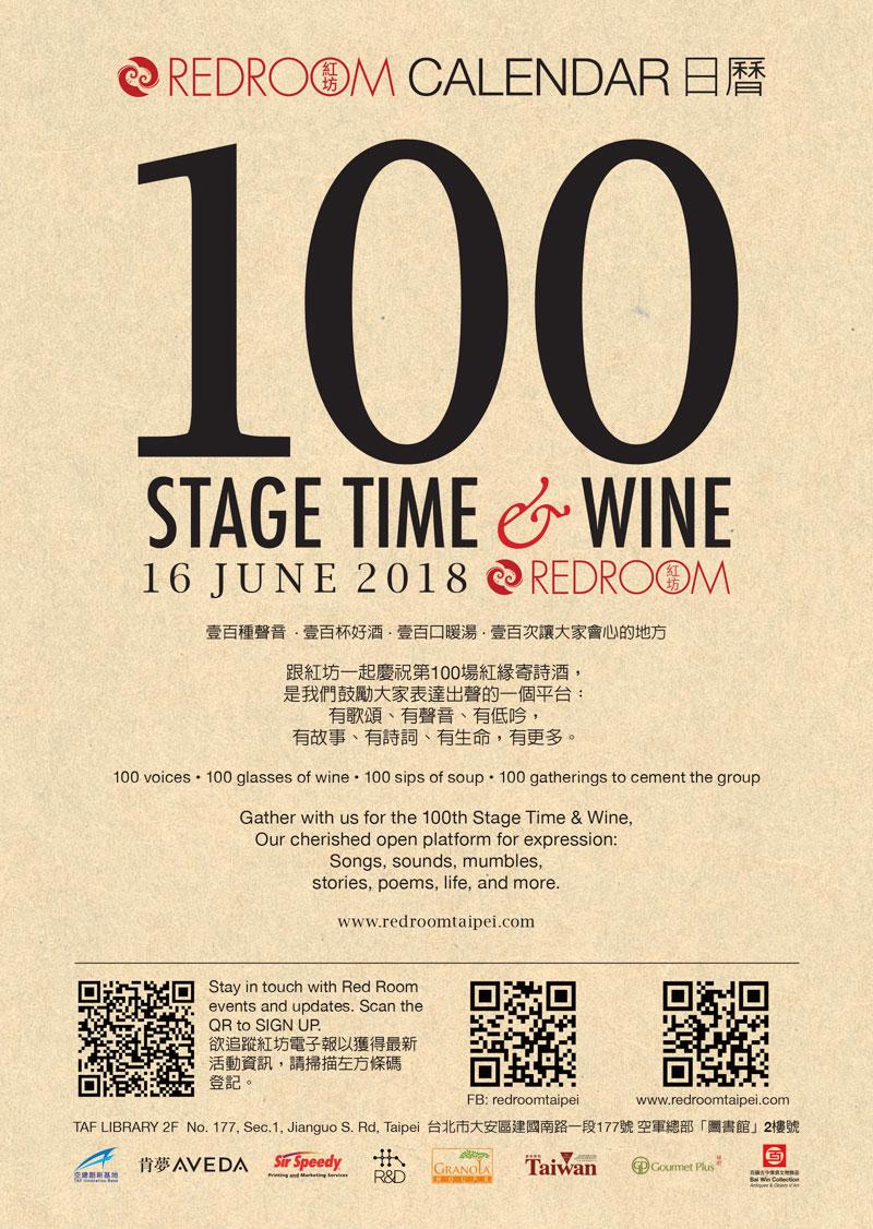 RR-Calendar-june-2018 – Red Room